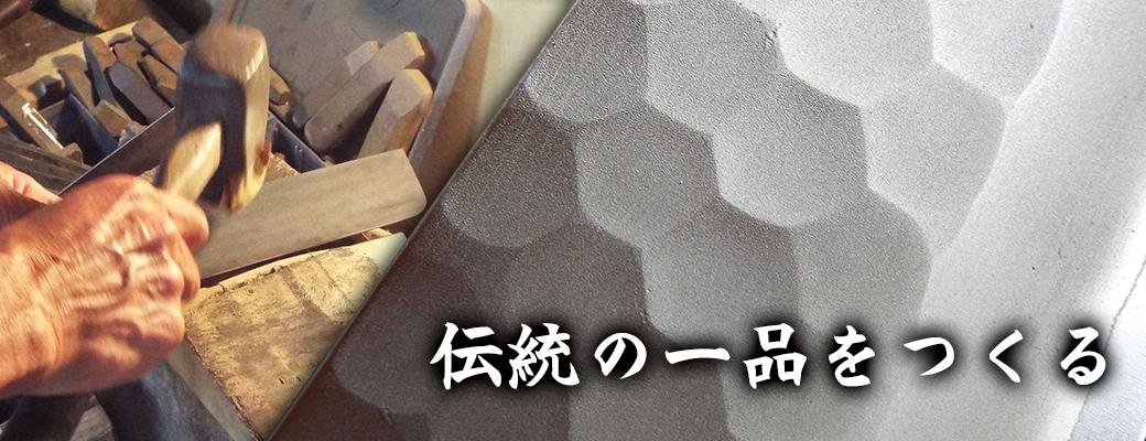 吉金刃物製作所【和包丁】【吉兼作 吉兼久作】